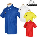 KAPPA GOLF(カッパゴルフ)吸汗速乾+UVカット+クーリング半袖ボタンダウンポロシャツKG612SS45「春夏ゴルフウエアs7」【あす楽対応】