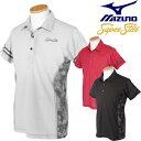 MIZUNO(ミズノ)SuperStar(スーパースター)吸汗速乾半袖ポロシャツ52MA6411「春夏ゴルフウエアs7」【あす楽対応】