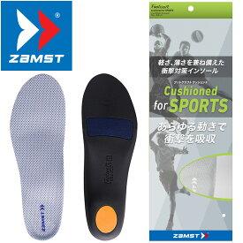 ZAMST(ザムスト)日本正規品 Footcraft Cushioned for SPORTS (フットクラフトクッションドフォースポーツ) インソール 2020モデル 【あす楽対応】