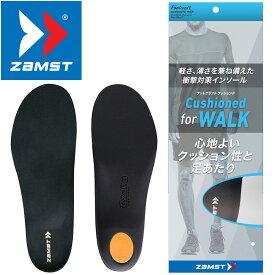 ZAMST(ザムスト)日本正規品 Footcraft Cushioned for WALK (フットクラフトクッションドフォーウォーク) インソール 2020モデル 【あす楽対応】