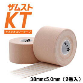 ZAMST(ザムスト)キネシオロジーテープKT 38mmx5.0mm(2巻入)(378701)