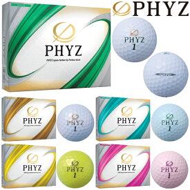 2019年モデル日本正規品28%OFF!ブリヂストンゴルフファイズ 5ゴルフボール1ダース(12個入り)「BRIDGESTONE GOLF PHYZ 5」【あす楽対応】