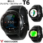 2019年モデル日本正規品ボイスキャディT6ウェアラブルスマートウォッチ高性能距離測定器「VoiceCaddiet6」【あす楽対応】