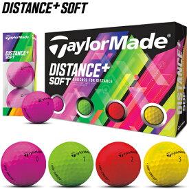 2019年モデル日本正規品テーラーメイドディスタンス プラス ソフトマルチカラー ゴルフボール1ダース12個入り「TaylorMade DISTANCE+ SOFT MULTI COLOR」【あす楽対応】