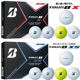 2020年モデル日本正規品!ブリヂストンゴルフツアービー シリーズゴルフボール1ダース(12個入り)「BRIDGESTONE GOLF TOUR B X TOUR B XS」【あす楽対応】
