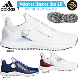 2020年モデル日本正規品アディダスアディクロス バウンス ボア2スパイクレス メンズ ゴルフシューズ「Adidas adicross bounce Boa 2.0」【あす楽対応】