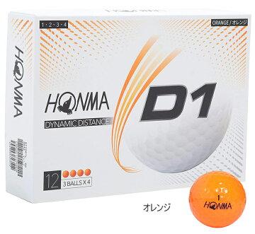 2020年モデル本間ゴルフホンマNewD1ゴルフボール1ダース12個入り「HONMAGOLFNEWD1」【あす楽対応】