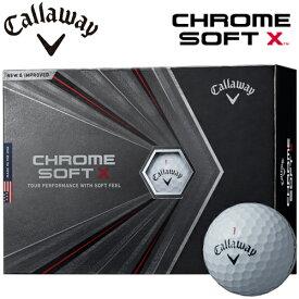 2020年モデル日本正規品キャロウェイクロムソフト エックスゴルフボール1ダース12個入りCALLAWAY CHROME SOFT X 【あす楽対応】