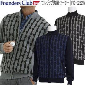 2020年秋冬モデル30%OFF!ファウンダースクラブフルジップ防風セーターメンズ ゴルフ ウェア「Founders Club FC-0252W」