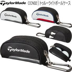 2020年春夏モデル日本正規品21%OFF!テーラーメイドTM トゥルーライト ボールケース「Taylor Made CCN02」【あす楽対応】