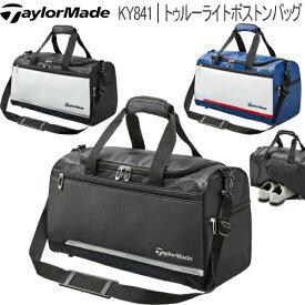 2020年春夏モデル日本正規品20%OFF!テーラーメイドTM トゥルーライト ボストンバッグ「Taylor Made KY841」【あす楽対応】