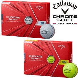 2020年モデル日本正規品キャロウェイクロムソフトトリプル トラックゴルフボール1ダース12個入りCALLAWAY CHROME SOFT TRIPLE TRACK【あす楽対応】