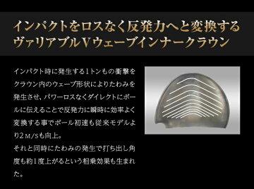 2020年日本正規品NEWモデル!ワークスゴルフCBRシーケンシャルブラックリミテッド高反発ドライバーUSTマミヤV-SpecαIVカーボンシャフト「WORKESCBRSEQUENTIALLTDドライバー」【あす楽対応】