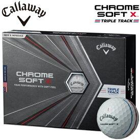 2020年モデル日本正規品キャロウェイクロムソフト エックストリプル トラックゴルフボール1ダース12個入りCALLAWAY CHROME SOFT X TRIPLE TRACK【あす楽対応】