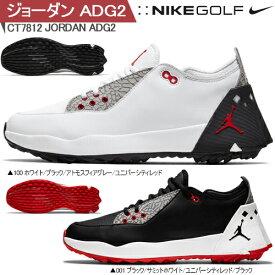2020年USAモデル直輸入ナイキ ゴルフジョーダン ADG 2スパイクレス ゴルフシューズ「Nike Golf JORDAN ADG 2 CT7812」【あす楽対応】