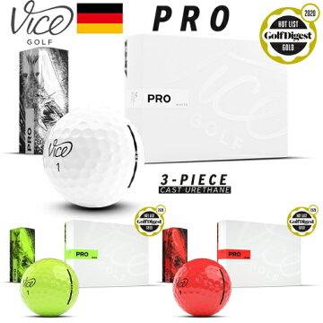 2020年NEWモデルドイツ直輸入バイスゴルフプロゴルフボール1ダース12個入り「ViceGolfPRO」【あす楽対応】