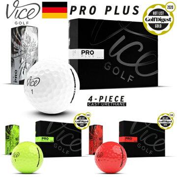 2020年NEWモデルドイツ直輸入バイスゴルフプロプラスゴルフボール1ダース12個入り「ViceGolfPROPLUS」【あす楽対応】