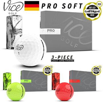 2020年NEWモデルドイツ直輸入バイスゴルフプロソフトゴルフボール1ダース12個入り「ViceGolfPROSOFT」【あす楽対応】