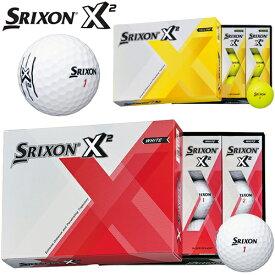 2020年モデル日本正規品ダンロップスリクソン エックスツーゴルフボール1ダース12個入り「DUNLOP SRIXON X2 2020」【あす楽対応】