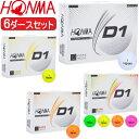2020年モデル本間ゴルフホンマ New D1ゴルフボール6ダースセット72個入り1ダース12個入り「HONMA GOLF NEW D1」【あす…