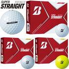 2021年モデル日本正規品ブリヂストンゴルフスーパーストレートゴルフボール1ダース(12個入り)「BRIDGESTONE GOLF SUPER STRAIGHT」【あす楽対応】