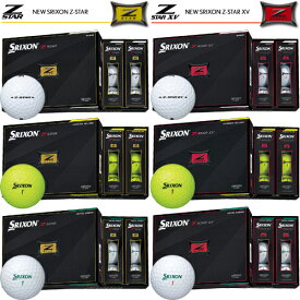 2021年モデル日本正規品ダンロップスリクソン Z-STARシリーズゴルフボール1ダース12個入り「DUNLOP SRIXON Z-STAR 7 Z-STAR XV 7 2021」【あす楽対応】