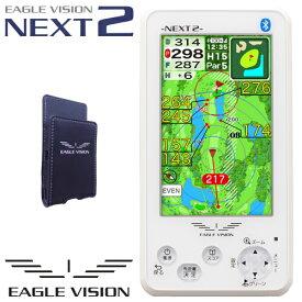 2021年モデルイーグルビジョンネクスト ツー高精度 ハイブリッドGPS搭載距離測定器 EV034ゴルフナビ ハンディタイプEAGLE VISION next 2「EV-034」【あす楽対応】