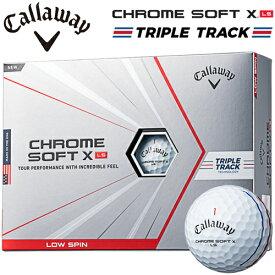 2021年モデル日本正規品キャロウェイクロムソフト エックス エルエスゴルフボール1ダース12個入りCALLAWAY CHROME SOFT X LS【あす楽対応】