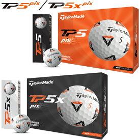 2021年モデル日本正規品テーラーメイドTP5 Pix TP5X pixゴルフボール1ダース12個入り「TaylorMade TP5 ピックス TP5X ピックス」【あす楽対応】