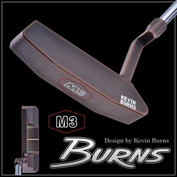 日本仕様バーンズゴルフM3グースネックパタースモークオーロラブロンズ仕上げ200本限定生産BURNSGOLFMADEINUSA「DesignbyKevinBurnsM3」【あす楽対応】
