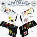 ブルーティーゴルフスマイル&ピンボールカリフォルニア ヘッドカバーパター用「BLUE TEE GOLF SMILE&PINBALL Califo…