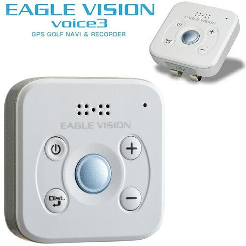 2018年モデルイーグルビジョンボイス スリー高性能GPS搭載距離測定器EAGLE VISION VOICE 3「EV-803」【あす楽対応】
