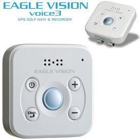 2018年モデルイーグルビジョンボイス スリー高性能GPS搭載距離測定器 EV803EAGLE VISION VOICE 3「EV-803」【あす楽対応】
