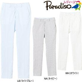 2017年モデル62%OFF!ブリヂストンゴルフパラディーゾノータックパンツレディース ゴルフ ウェア「Paradiso FSL51K」【あす楽対応】