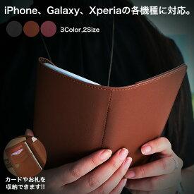 【送料無料】 全機種対応 レザー 手帳型 ケース 【 xperia iphone 5 6 7 8 x plus 4.5 5.5 galaxy s8 s7 s6 s10 s9 Nexus AQUOS ARROWS 黒 茶色 赤 ブラック ブラウン レッド スマホ 】