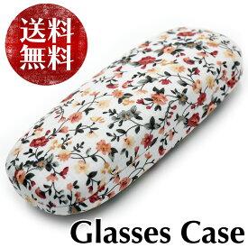 【送料無料】 花柄 メガネケース おしゃれ 眼鏡入れ 華やか 花模様 綿 ハードケース ホワイト 白 ピンク 老眼鏡 留め具付き レディース めがねけーす オシャレ 女性 シンプル