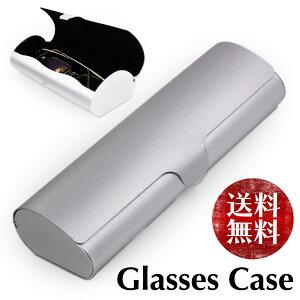 【送料無料】 軽量 スリム メガネケース アルミ 金属 軽量 薄型 軽い 薄い シンプル ハードケース めがねけーす シルバー 耐衝撃 男女兼用 老眼鏡 銀色 金属 眼鏡 サングラス メンズ レディー