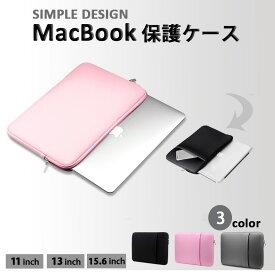 「OPEN SALE 全品3%OFF」macbook ノートパソコン ケース バッグ ノートPC MacBook 就活 収納 軽量 11 13.3 15.6 インチ