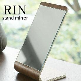 【よりどり送料無料】 鏡stand mirror Rin スタンドミラー リン 卓上鏡 かがみ 卓上ミラー 木枠 シンプル 上品 ナチュラル