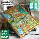 ノート 【ネコポスで送料無料】【PAPERBLANKS】ペーパーブランクス ミディ ノートブック 手帳 文房具 日記帳 罫線 し…