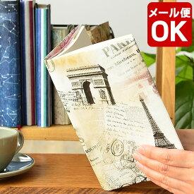 アーティミス ARTEMIS フリーサイズブックカバー free siza book cover タイベック デュポン社 新書 文庫 単行本 ブックカバー フリーサイズ a5 b4 四六判 漫画 かわいい