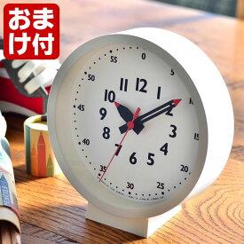 レムノス ふんぷんくろっく for table 置き時計 掛け時計 YD18-04 lemnos fun pun clock 置き掛け兼用 ホワイト かわいい シンプル 幼稚園 保育園 小さい 子供部屋 キッズ プレゼント ギフト 知育時計 日本製 北欧