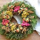 ドライフラワー ベルフルール レイ 詰め合わせ BELLES FLEURS LEI 花束 おしゃれ 花材 ギフト リース プレゼント 新築祝い 引越し祝い ナチュラル 結婚祝い 北欧 開店祝い 開業祝