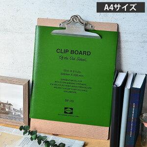 penco クリップボードO/S A4 クリップファイル DP110 クリップボード バインダー おしゃれ かっこいい オシャレ ペンコ ボード 新生活 文房具 会議 打ち合わせ