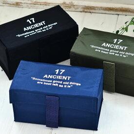お弁当箱 男子 ANCIENT コンテナセット レクタングル 17 1000ml 2段 保冷バッグ付き メイズ 大容量 おしゃれ 保冷剤付き 日本製 スリム かっこいい シンプル