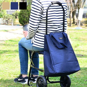 cocoro ショッピングカート 椅子付き 保冷 保温 キャリーカート トートバッグ 軽量 折りたたみ マイバッグ エコバッグ ショッピングバッグ キャリーバッグ クーラーバッグ 保冷カート レジ袋