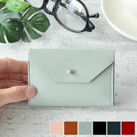 Foldable Card Wallet カードケース Funnymade ミニ財布 カードホルダー パスケース ポイントカード クレジットカード suica 保険証 pasmo おしゃれ かわいい 大人 シンプル ミニ財布 レディース