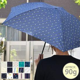 折りたたみ傘 軽量 Wpc. AIR-LIGHT UMBRELLA 50cm 90g レディース おしゃれ 子供用 軽い ブラック 黒 花柄 リボン ハート スター 星 ストライプ メンズ かわいい