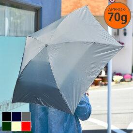 折りたたみ傘 軽量 Wpc. SUPER AIR-LIGHT UMBRELLA 50cm 70g メンズ 軽い レディース ビジネス 子供用 スーツ 折り畳み傘 無地 シンプル おしゃれ 男女兼用