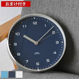 タカタレムノス lemnos 掛け時計 置き時計 エアラ AIRA LC18-03 ホワイト ネイビー ブルー アナログ 置時計 おしゃれ 大きい 時計 壁掛け シンプル 北欧 レムノス 置き掛け兼用時計 連続秒針 静か 静音 スイープムーブメント プレゼント